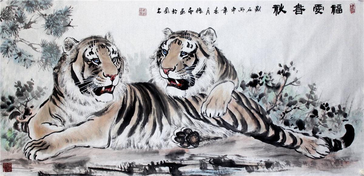 穆振庚作品:福爱春秋